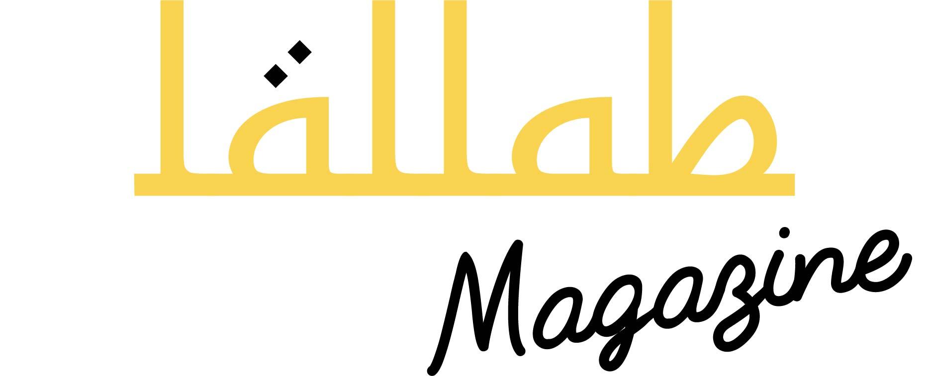 Lallab