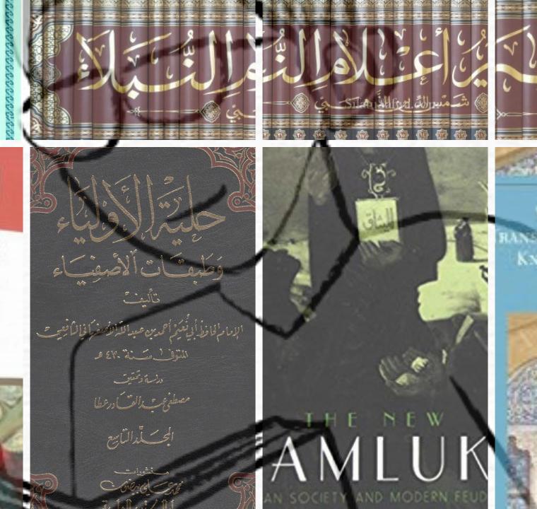 Quelle place pour les Femmes musulmanes dans la production et transmission des savoirs religieux ?  Partie I
