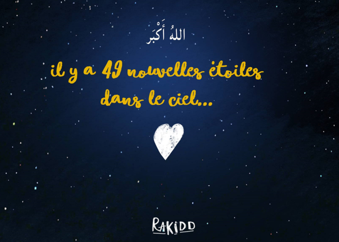 Lettre à mes ami.es non musulman.es : CESSEZ DE VOUS TAIRE. Vous avez le pouvoir d'être des justes.