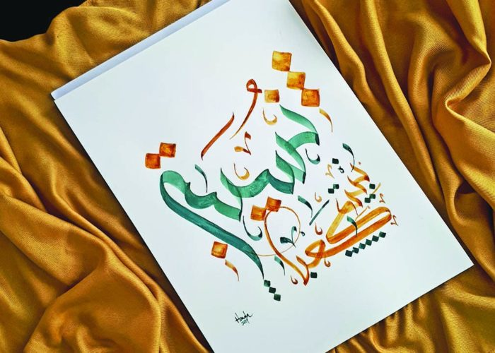 Nusayba B. Ka'b Al Ansariyya : l'épée de l'inclusion