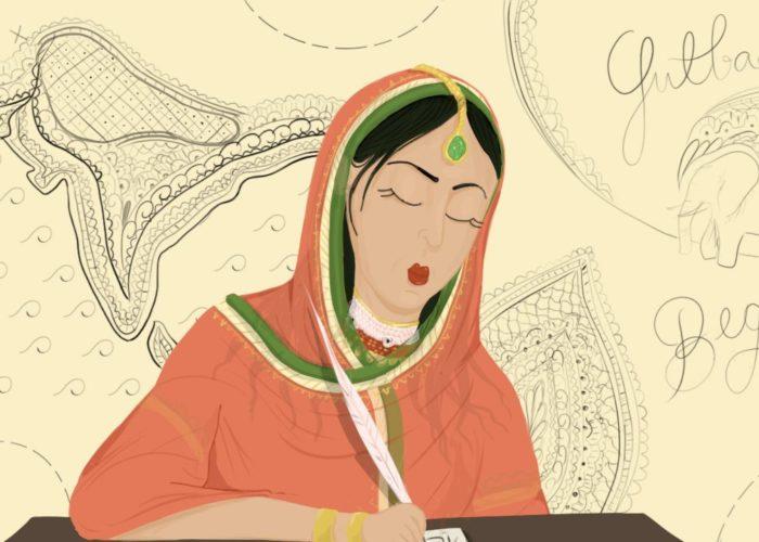 Gulbadan Begum : historienne moghol