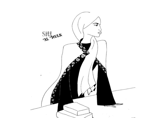 Sitt Al Mulk : femme de pouvoir
