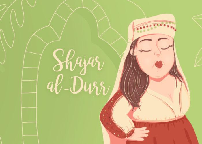 Shajar al Durr : d'esclave à sultane