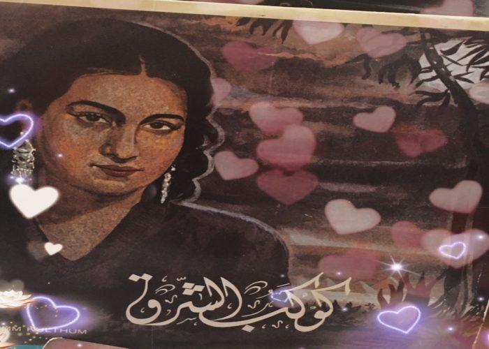 Khadija et Oum Kalsoum: Musulmanes et femmes amoureuses